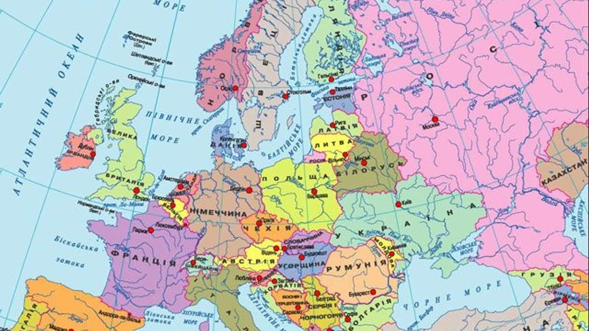 В Европе будут свои Олимпийские игры