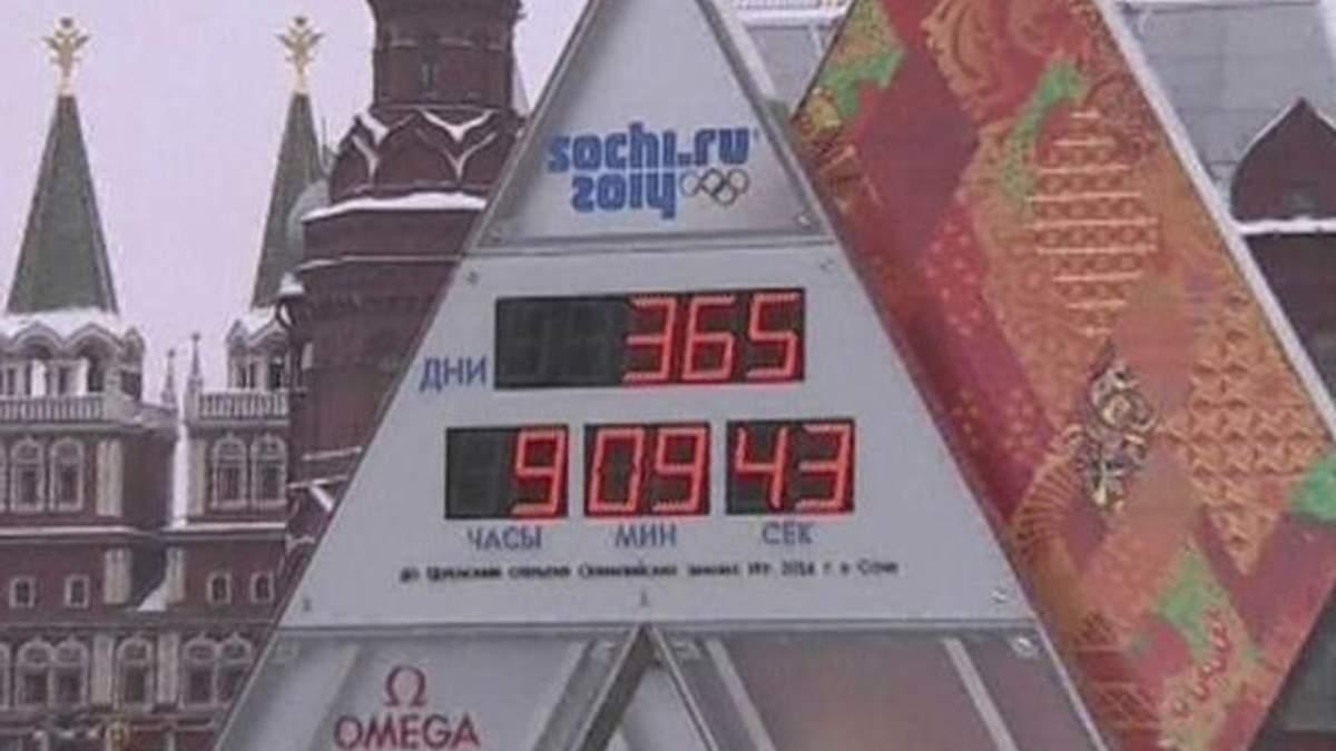 Стартував продаж квитків на Олімпіаду в Сочі