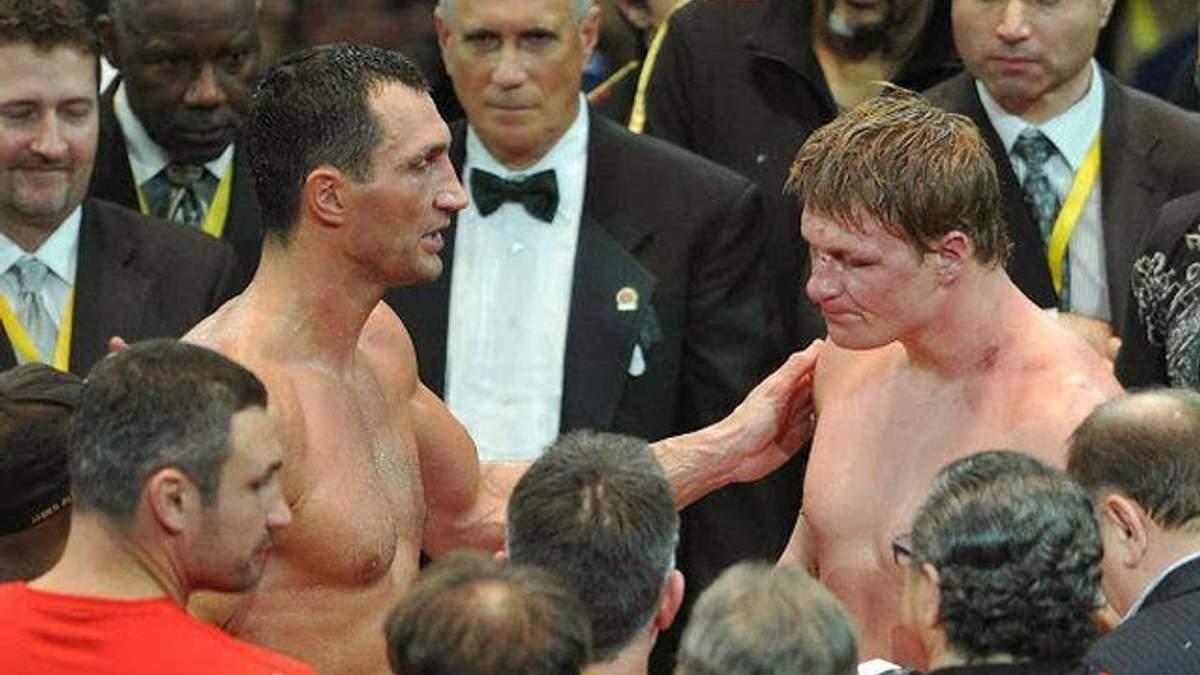 Кличко и Поветкин после боя