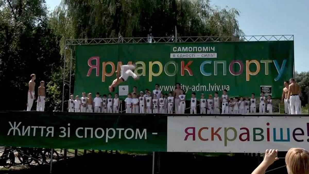 В скандальном Чернигове провели ярмарку спорта