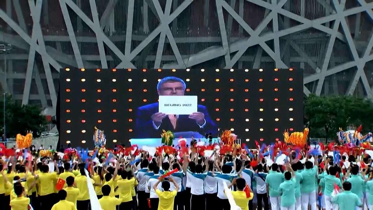 Стало відомо, де відбудеться Олімпіада-2022