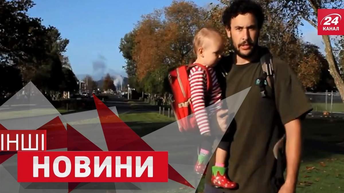 ІНШІ новини. Найгірше у світі пенальті. 10 порад для мандрівки з малюком