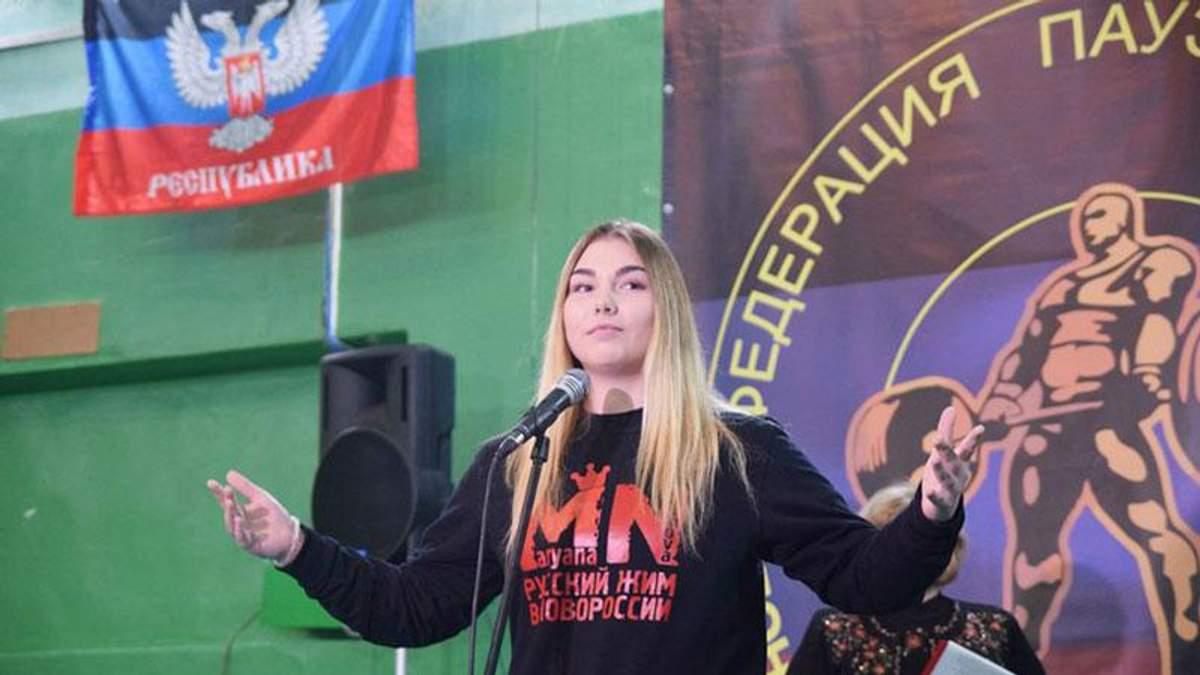 Скандальна російська спортсменка звернулася до Савченко