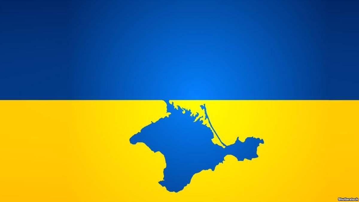 Фотофакт: Росія віддала Україні Крим на брошурах для спортсменів
