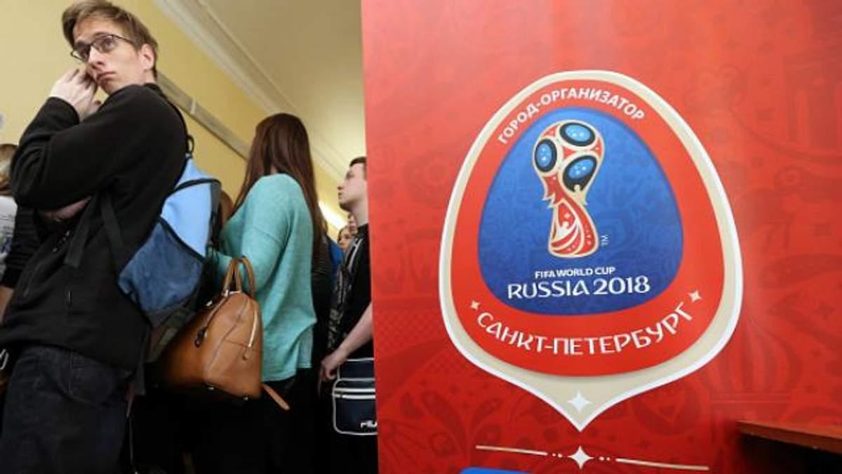 Чемпіонат світу з футболу 2018 в Україні не покажуть