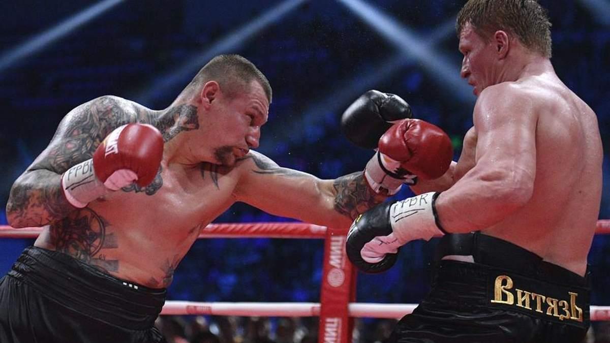 Український боксер Руденко хоче реваншу з Повєткіним