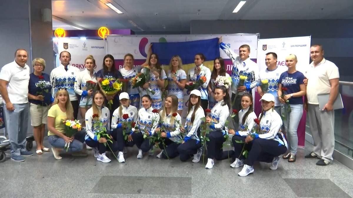 Перші призерки Всесвітніх ігор повернулися в Україну