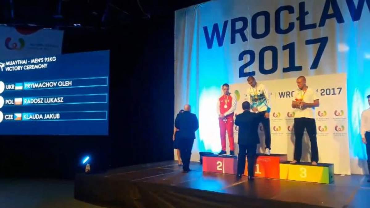 Рекорд: українська команда здобула 10 золотих медалей з неолімпійських видів спорту