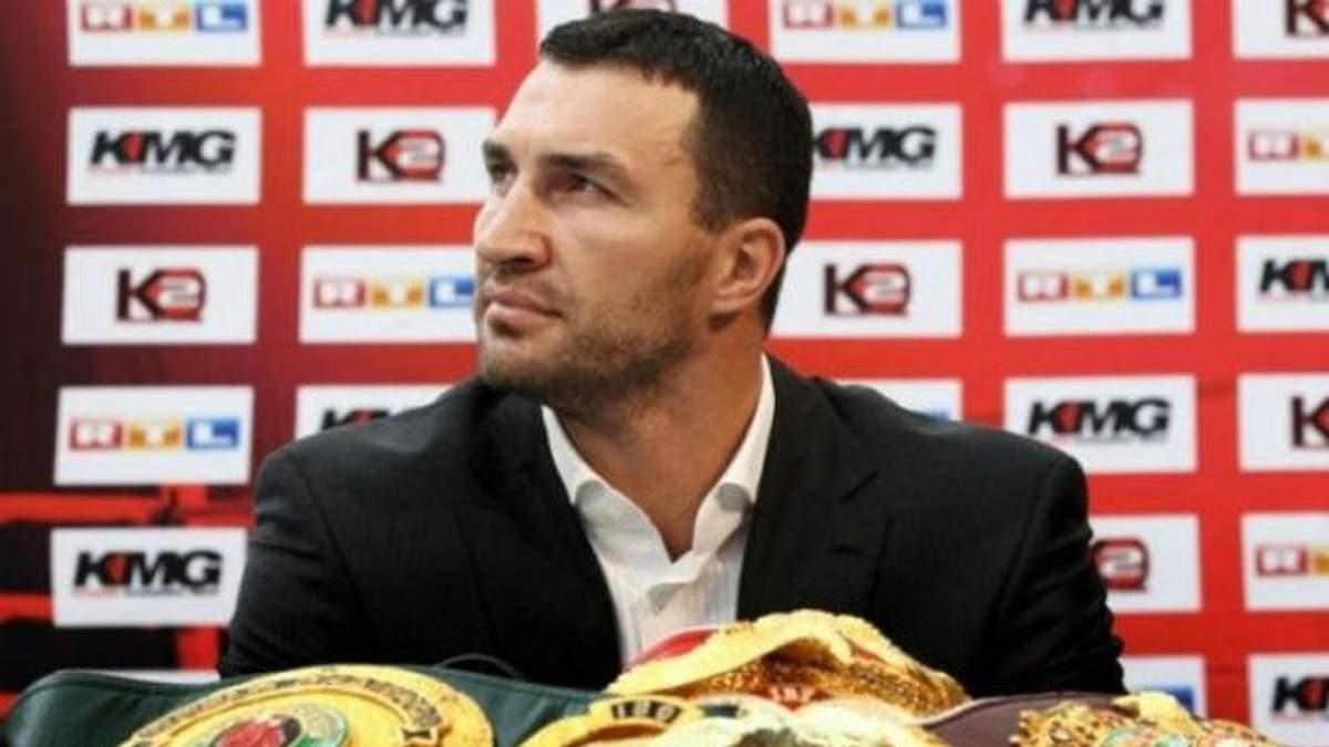 Володимир Кличко завершив боксерську кар'єри - відео звернення