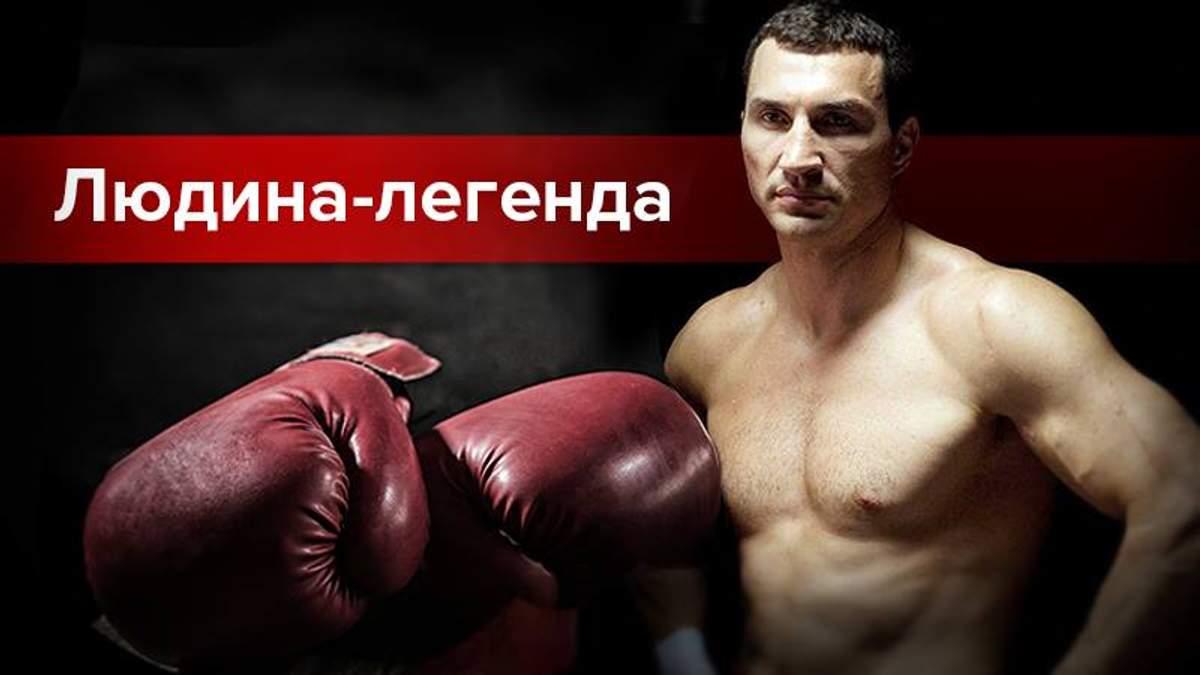 Владимир Кличко ушел из бокса: блестящая карьера украинца
