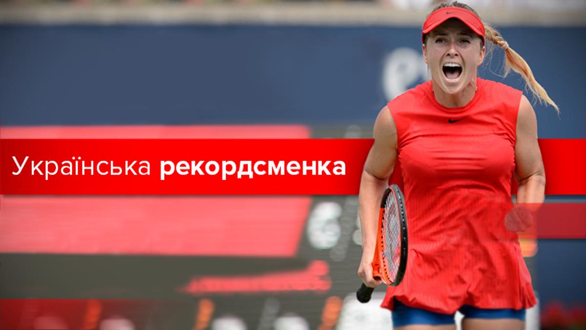Элина Свитолина в US Open – биография и достижения Свитолиной