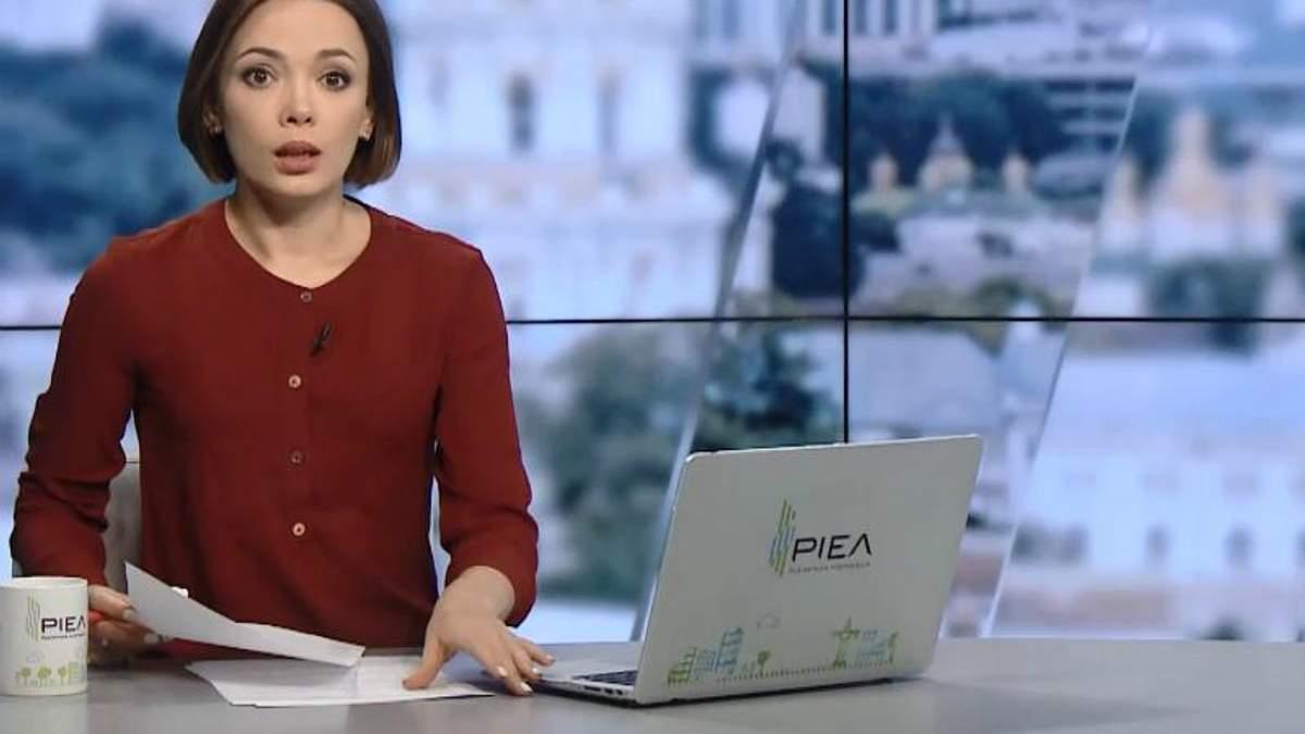 """Випуск новин за 17:00: Відновлення ікон як """"акція вандалізму"""". Дані українських прикордонників"""