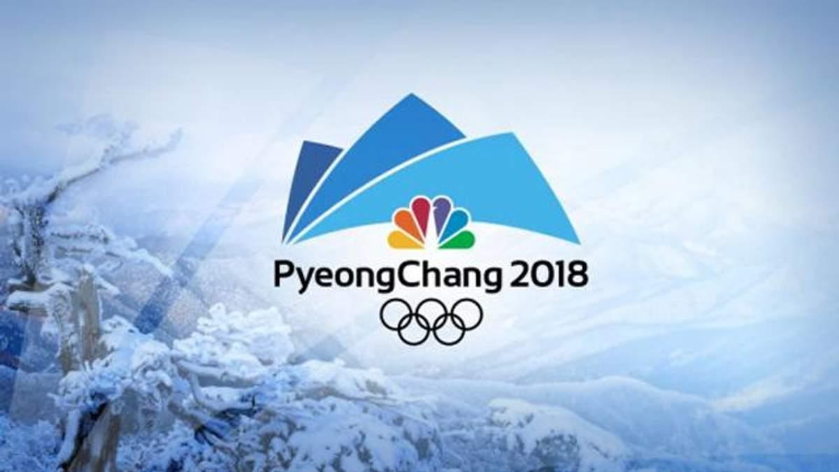 Россию предупредили, чем грозят призывы к бойкоту Олимпиады-2018