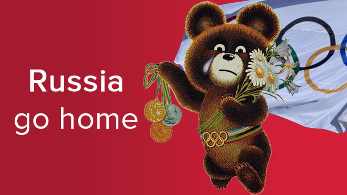 Олимпиада-2018: Россию отстранили от соревнований