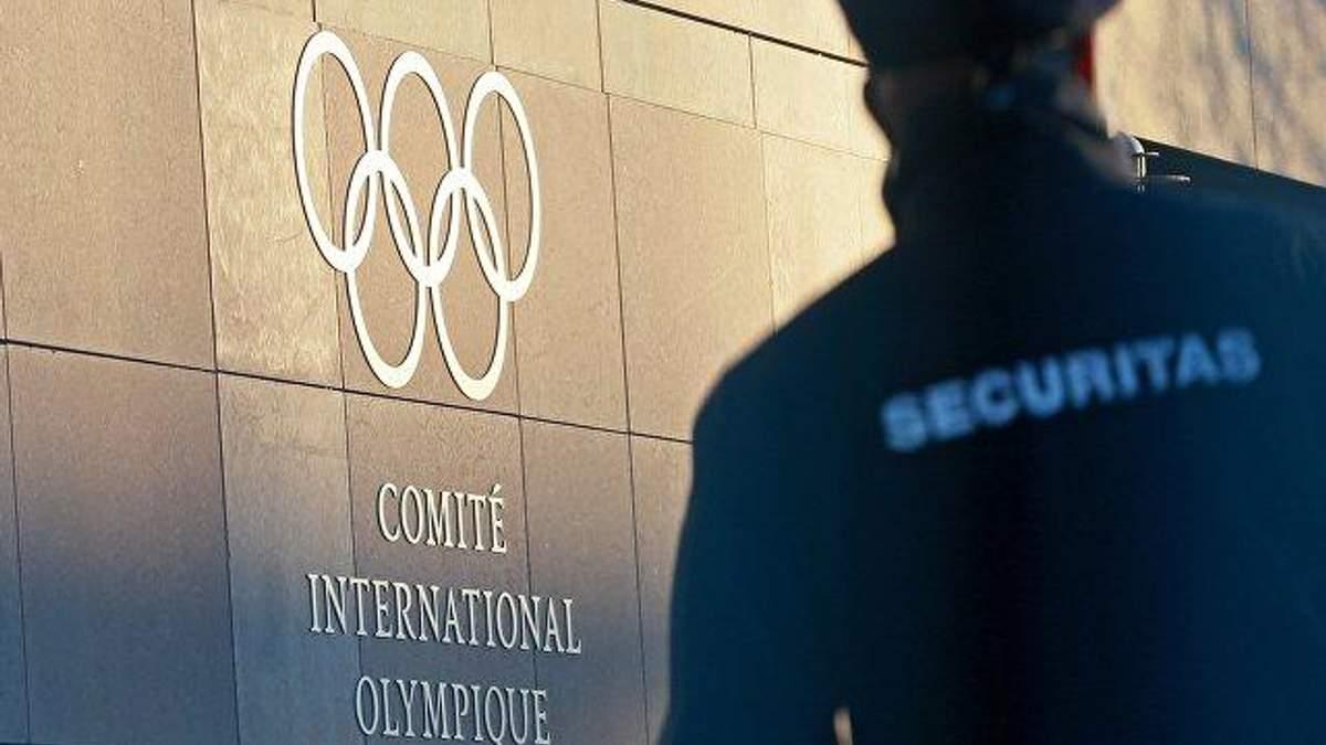 Російські спецслужби слідкували за дисциплінарною комісією МОК