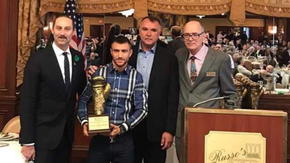 Ломаченко после победы над Ригондо наградили престижным трофеем