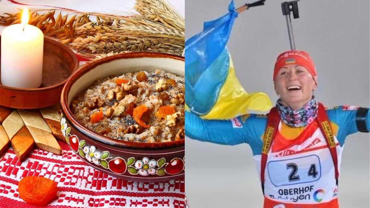 Новини України на 6 січня: новини України і світу
