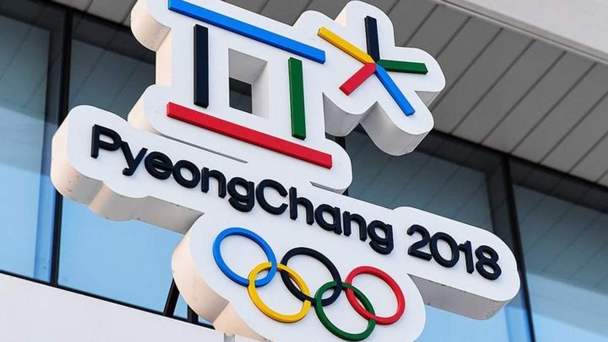 Яким країнам вигідна неучасть Росії в Олімпіаді-2018: прогноз медального заліку