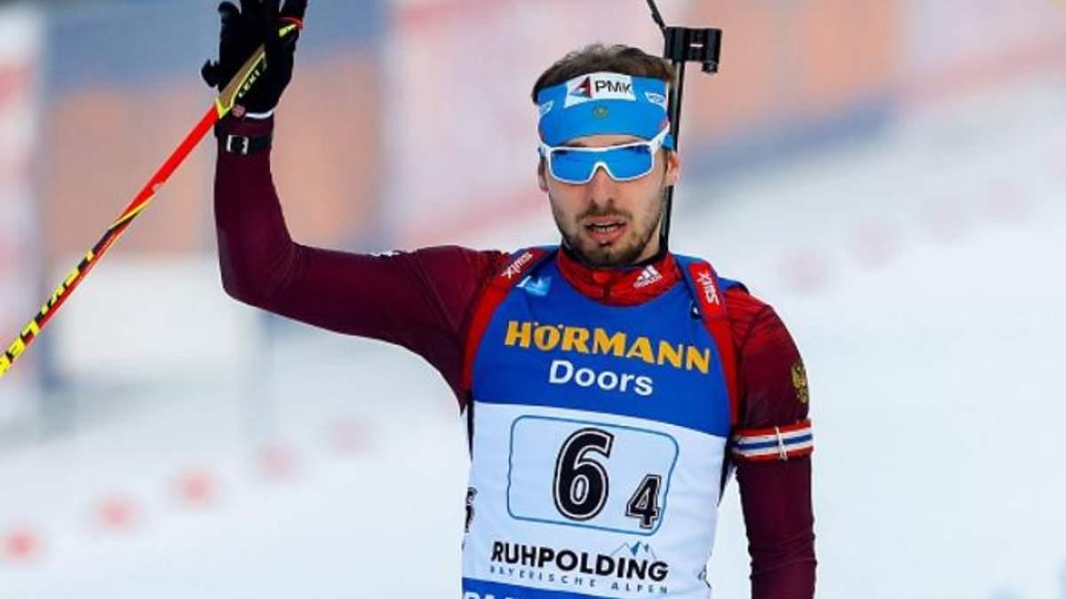 Олімпіада-2018: лідера збірної Росії з біатлону Шипуліна не допустили до участі в Іграх