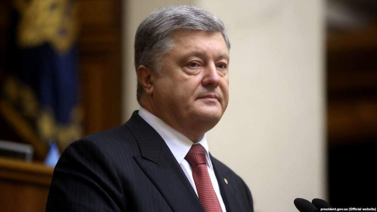 90 українських спортсменів та тренерів отримають стипендії Президента України