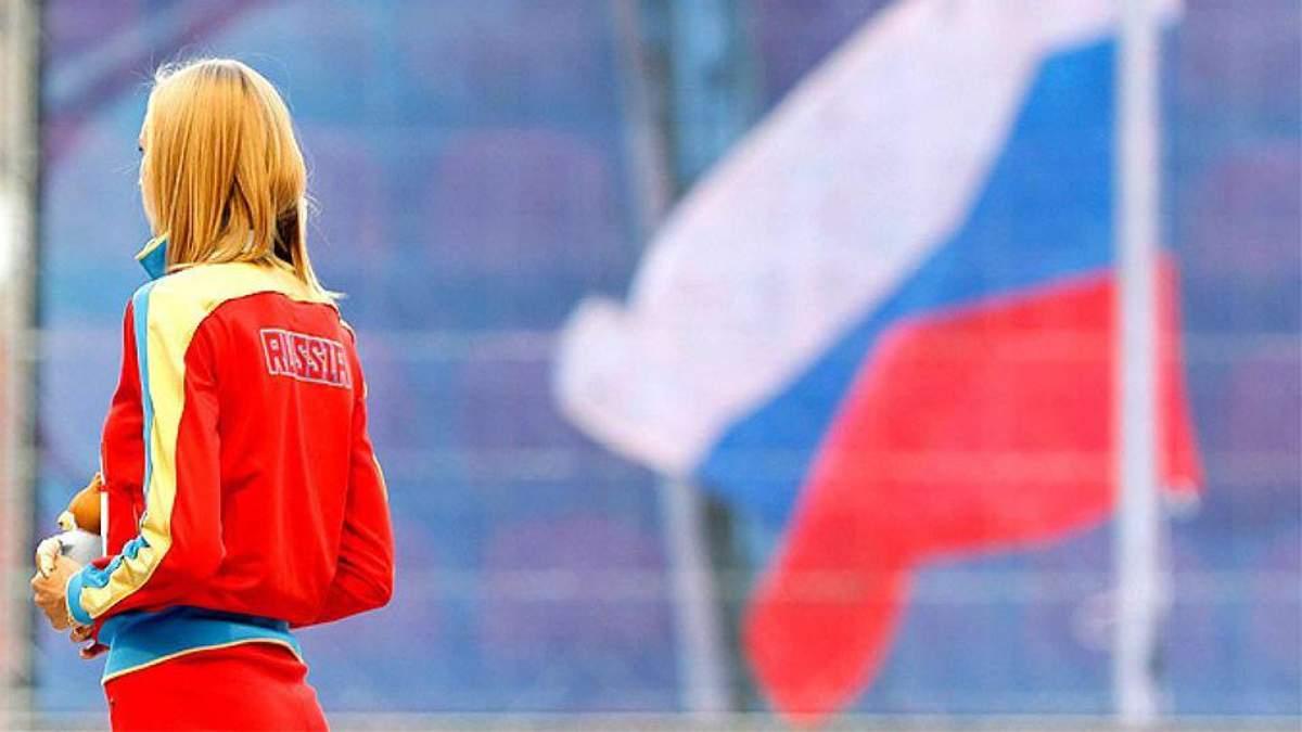 МОК оприлюднив низку заборон щодо росіян на Олімпіаді-2018