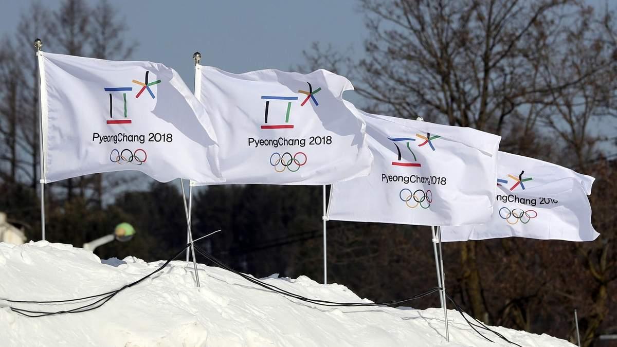 Олімпіада-2018 у Південній Кореї: встановлено ще один рекорд до відкриття