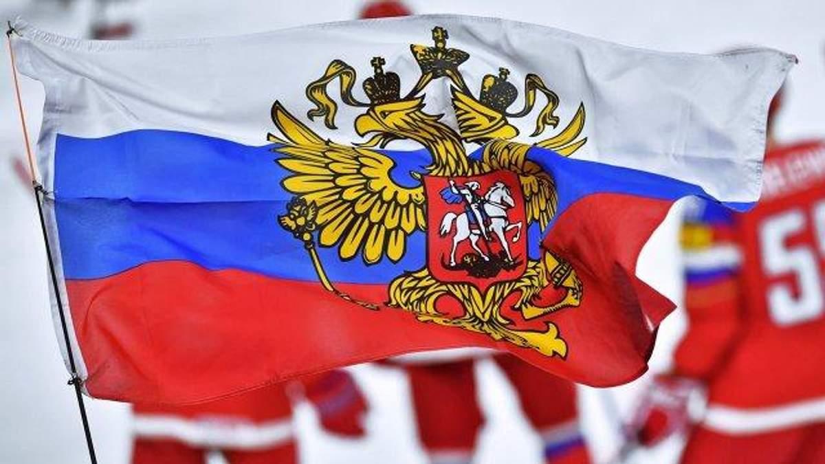 Спортивний арбітраж все ж таки не допустив російських спортсменів на Олімпіаду