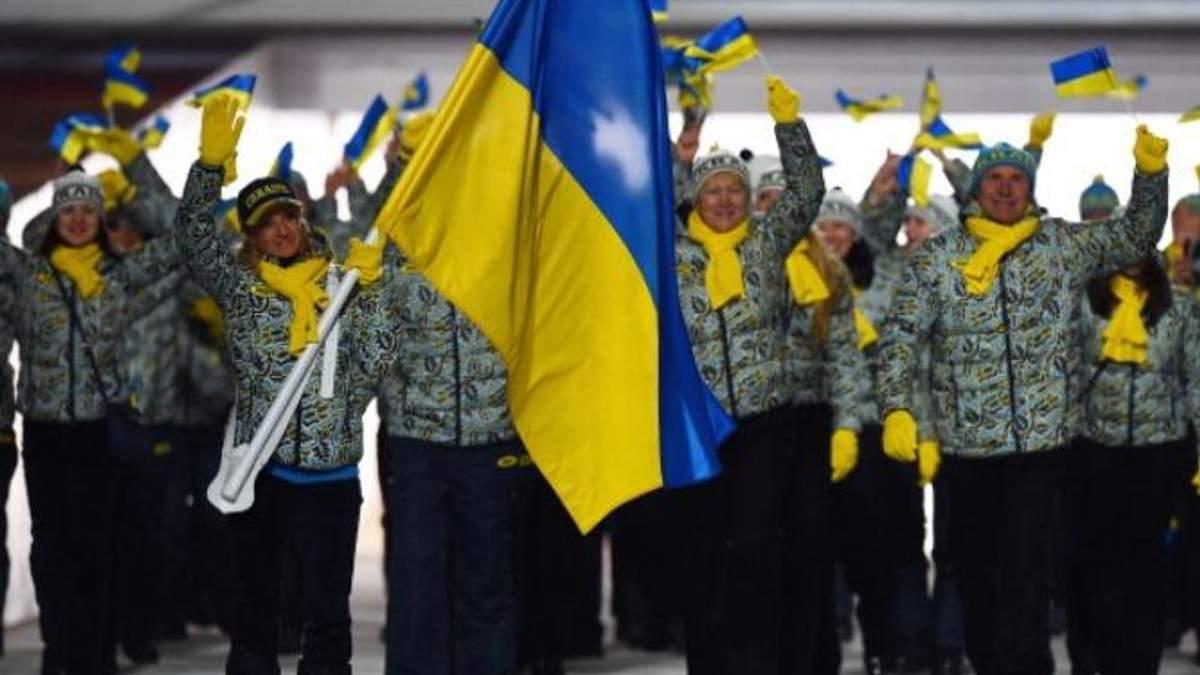 Відкриття Олімпіади-2018: під яким номером йтиме Україна