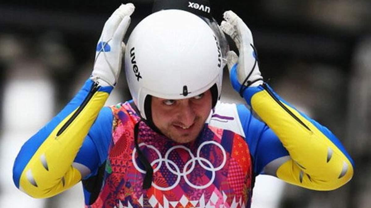 На Олімпіаді-2018 український спортсмен випав з саней: карколомні кадри