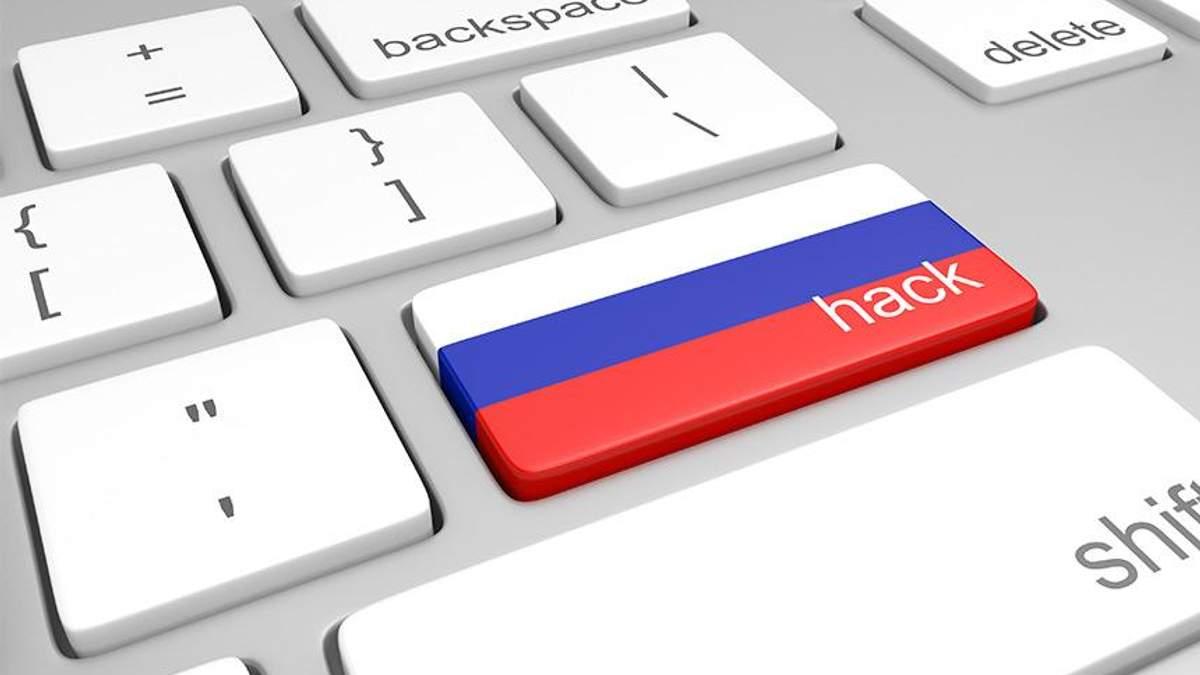 Російські хакери могли атакувати сервери Олімпіади-2018 заради помсти, – Daily Mail