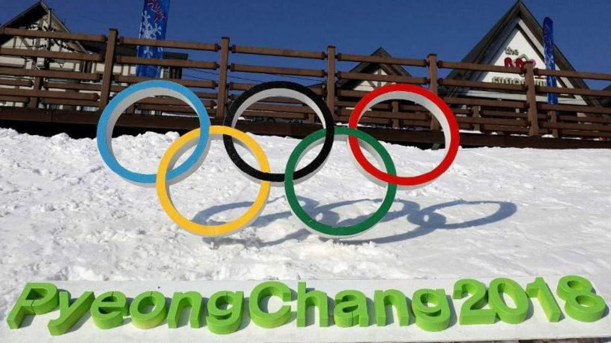 Украинка Шхумова не смогла пробиться в олимпийский финал в санном спорте