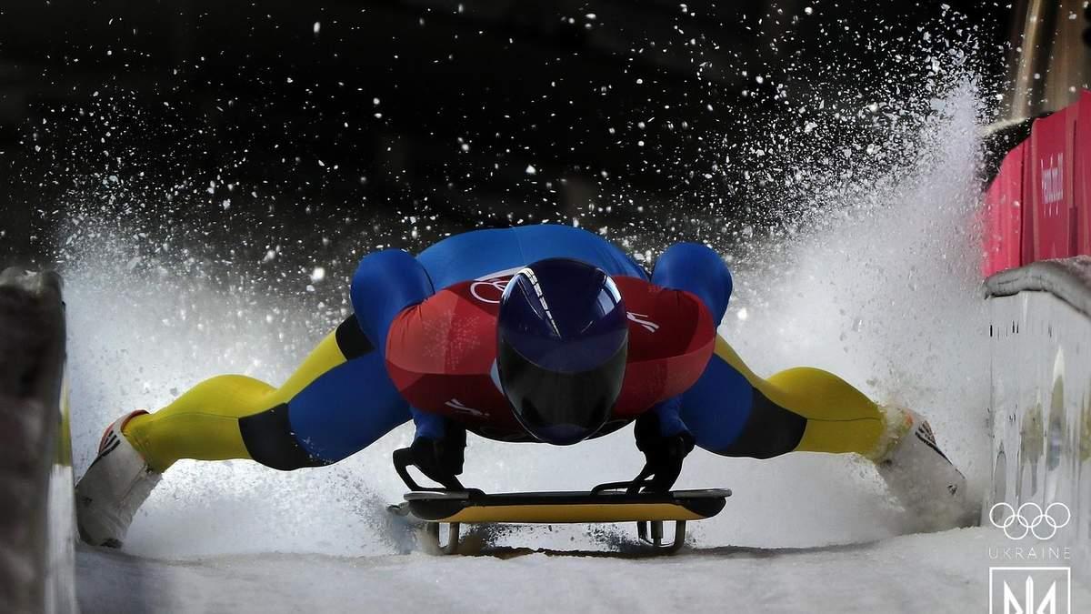 ОІ-2018: Владислав Гераскевич встановив кращий результат українців на Олімпіаді