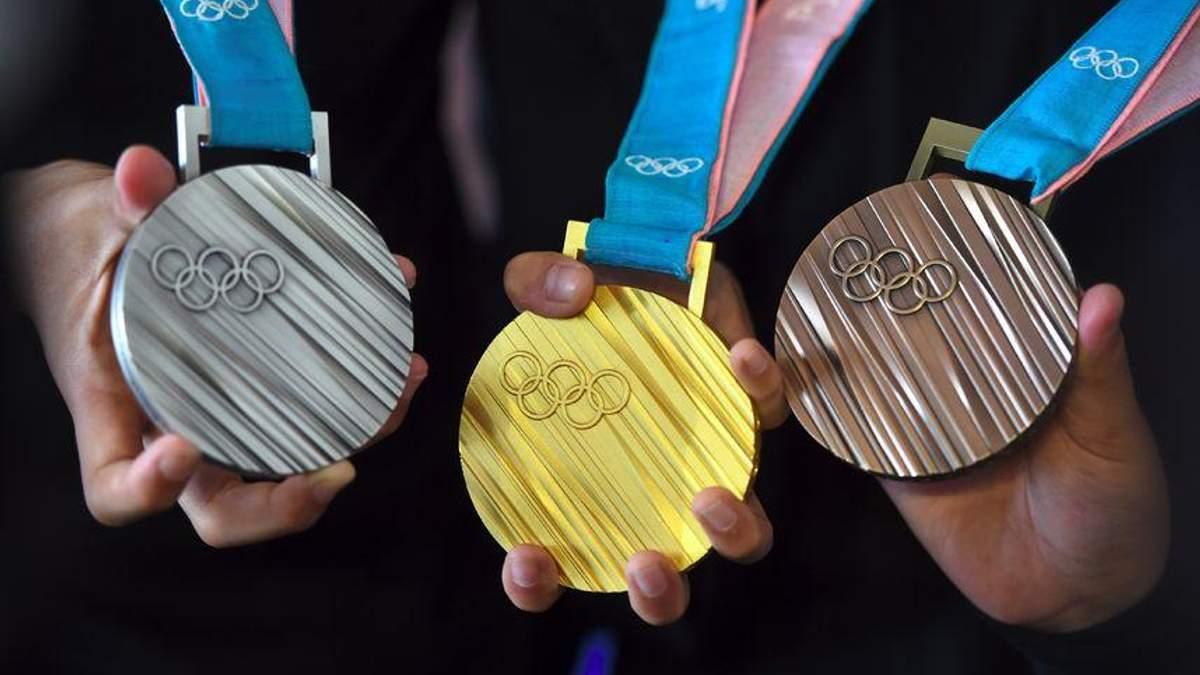 Олімпіада 2018: медалі 17 лютого - медальні результати дня