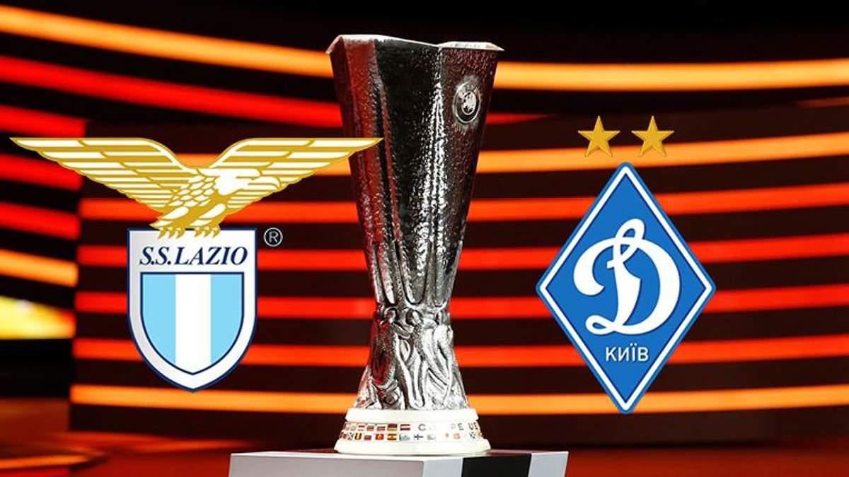 Лацио – Динамо: украинцы определили победителя матча ЛЕ