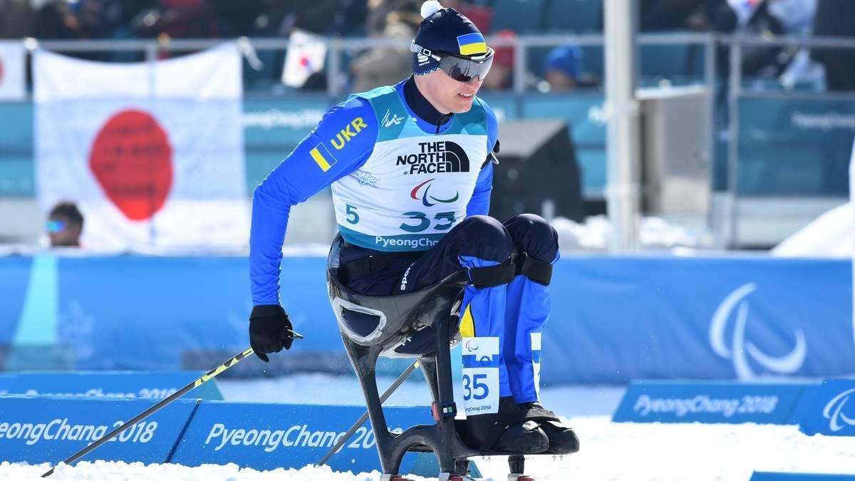 Паралимпиада-2018: украинец Максим Яровой завоевывает золотую медаль