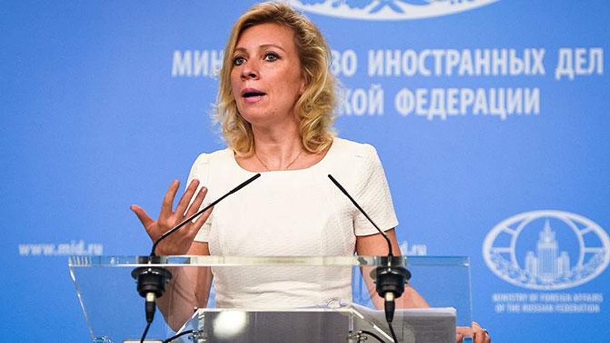 У Росії звинуватили західні країни у спробі зірвати ЧС-2018
