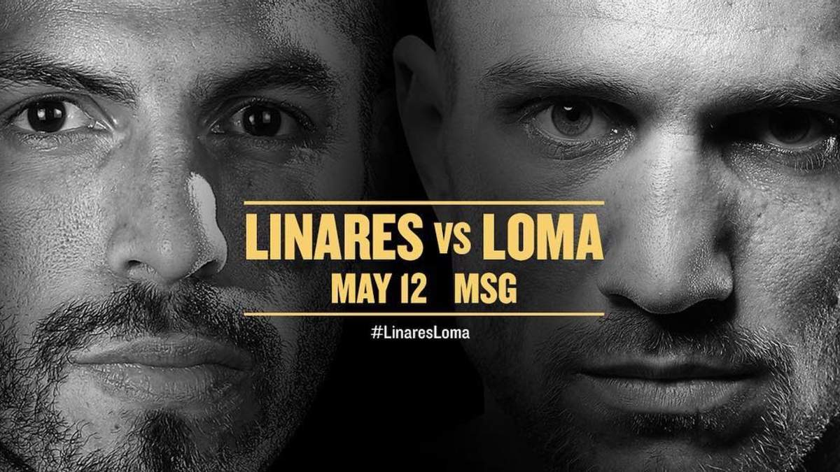 Ломаченко – Лінарес: анонс бою 12 травня 2018