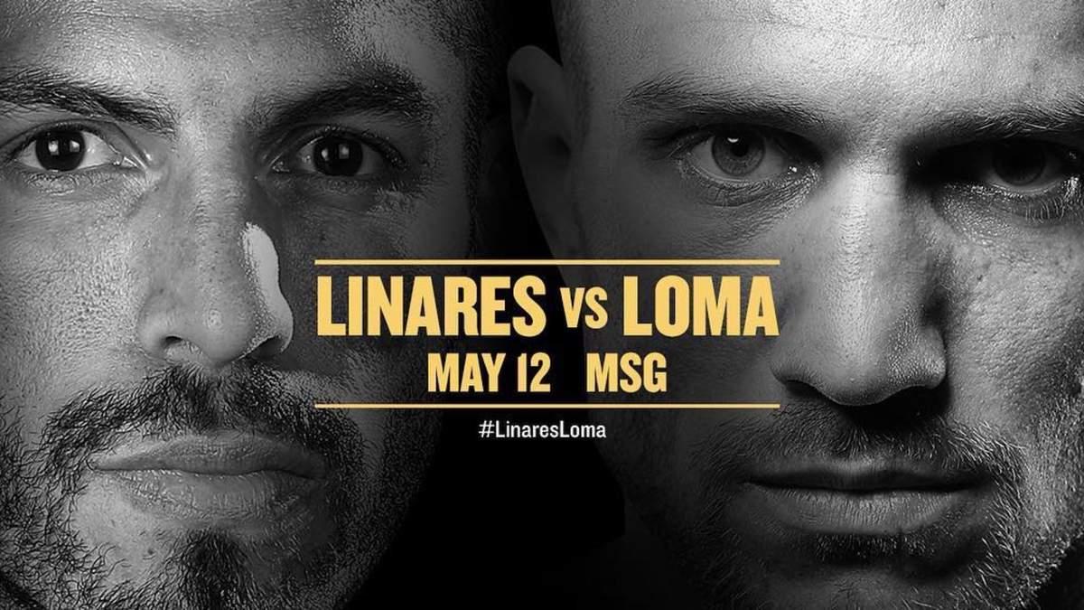Ломаченко – Лінарес: онлайн бою 12 травня 2018 - трансляція
