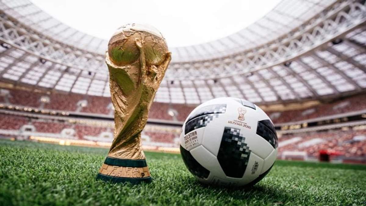 Іран – Португалія прогноз матчу