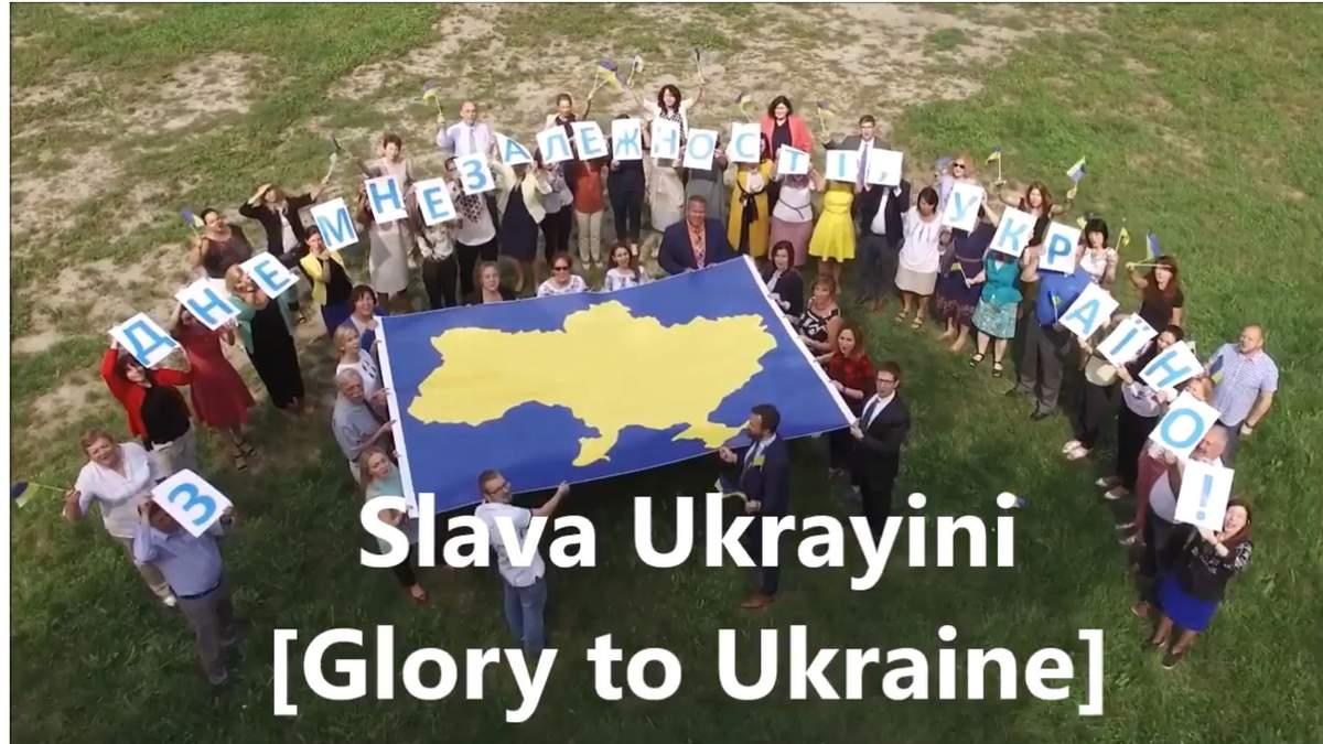 """FIFA напомнили, как """"Слава Украине"""" говорят мировые политики"""