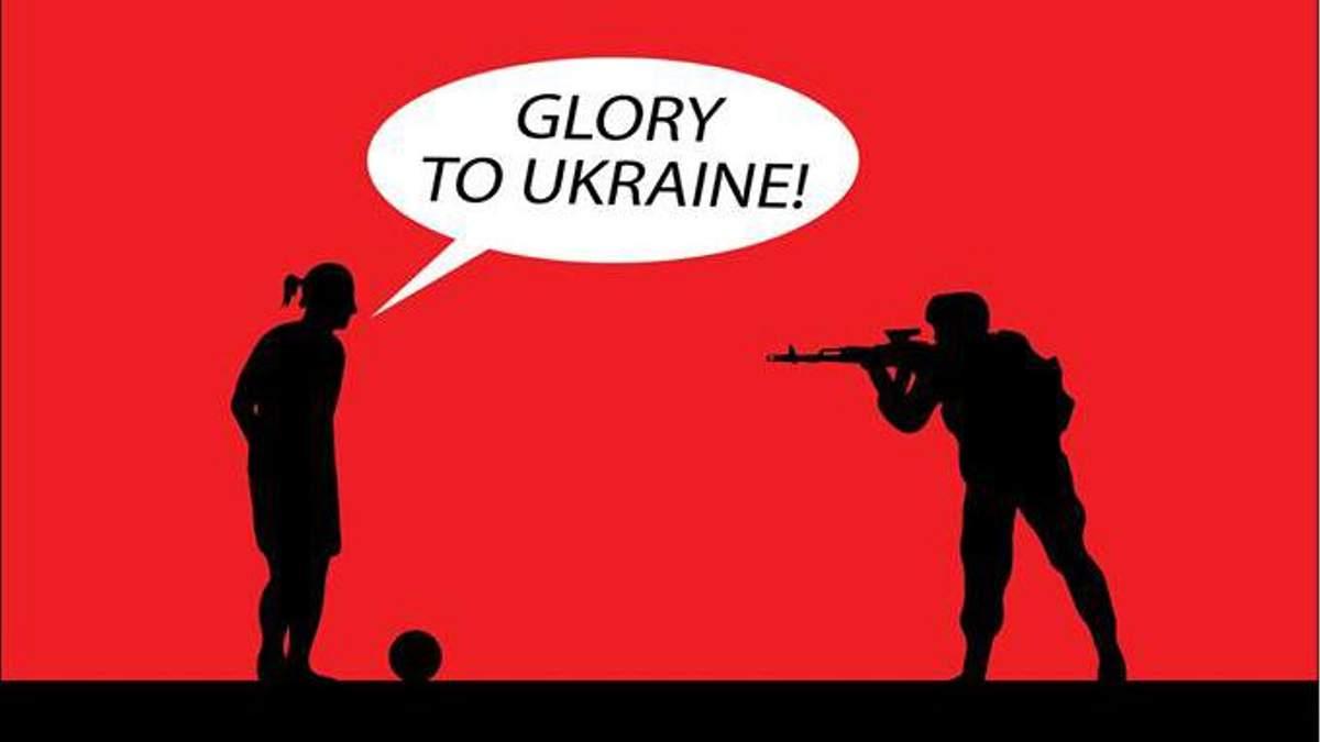 """В МЗС України відреагували на рішення ФІФА щодо Вукоєвича та Віди через """"Слава Україні!"""""""