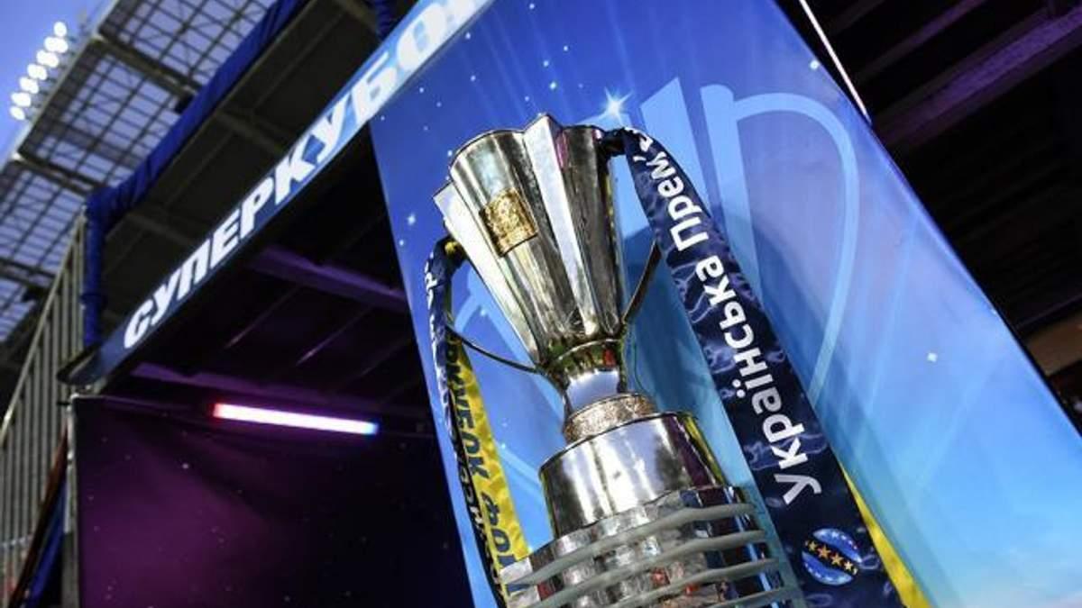 Стал известен гонорар победителя Суперкубка Украины по футболу