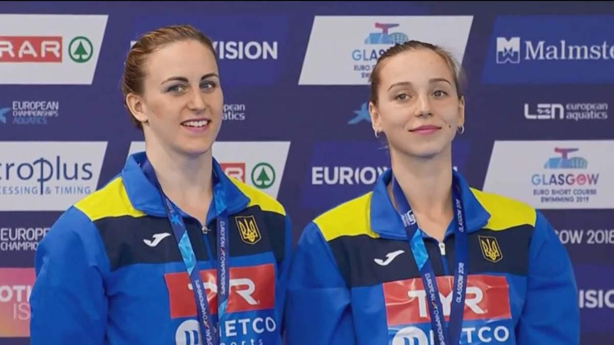 Українці завоювали чотири медалі у перший день Європейського чемпіонату із літніх видів спорту