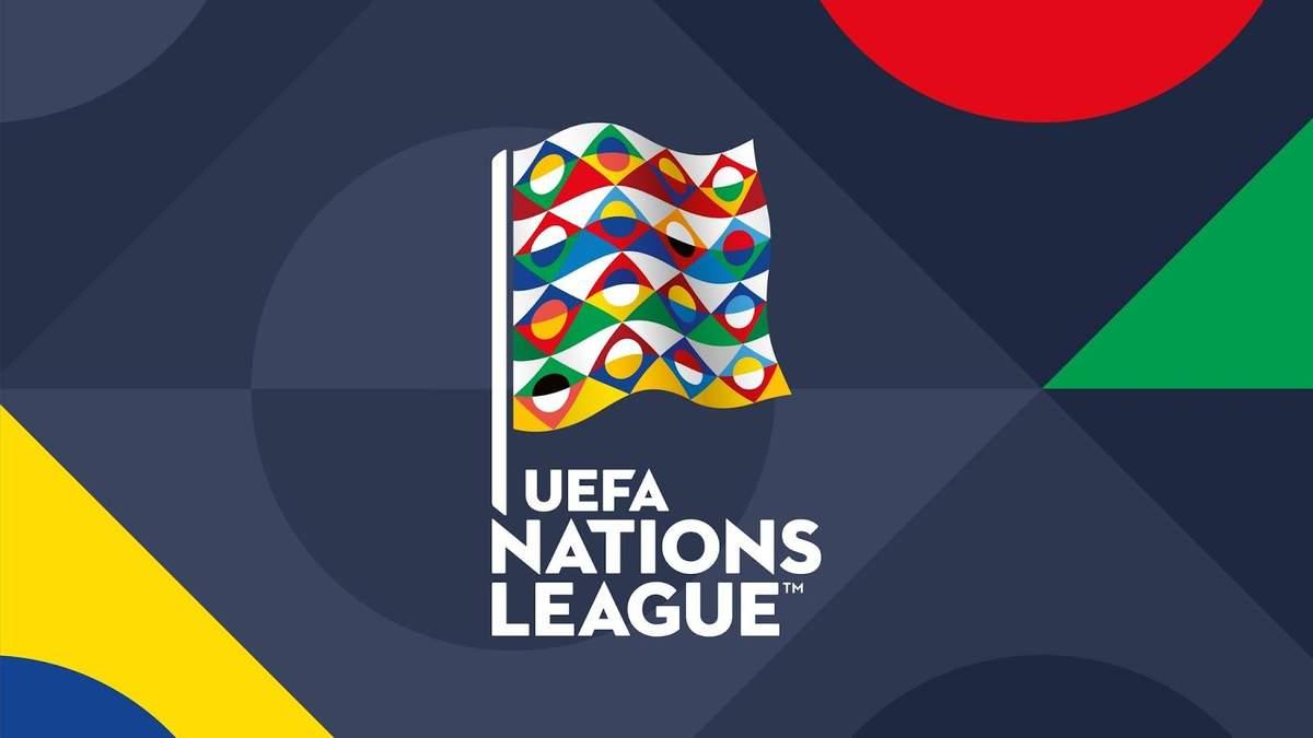 Ліга націй: всі результати першого ігрового дня