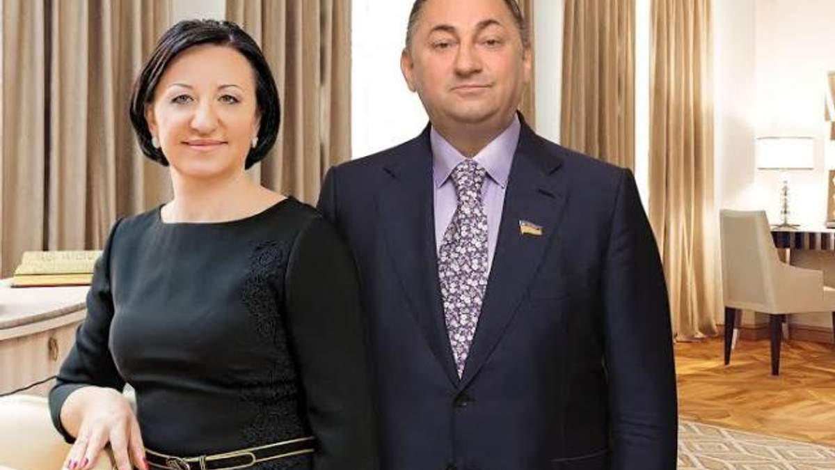 Галина та Олександр Гереги