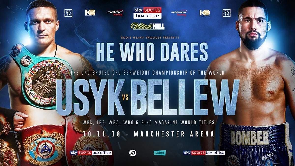 Бой Усик – Беллью официально состоится 10 ноября в Манчестере