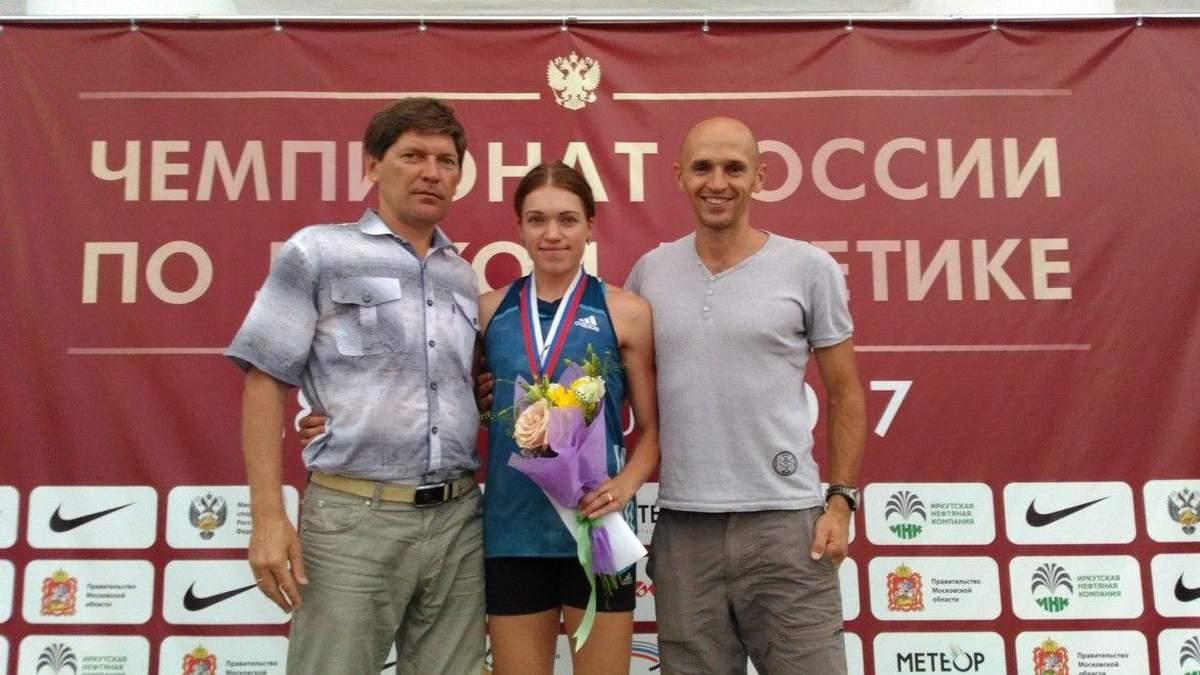 Російська легкоатлетка виступала на міжнародних змаганнях під паспортом української спортсменки