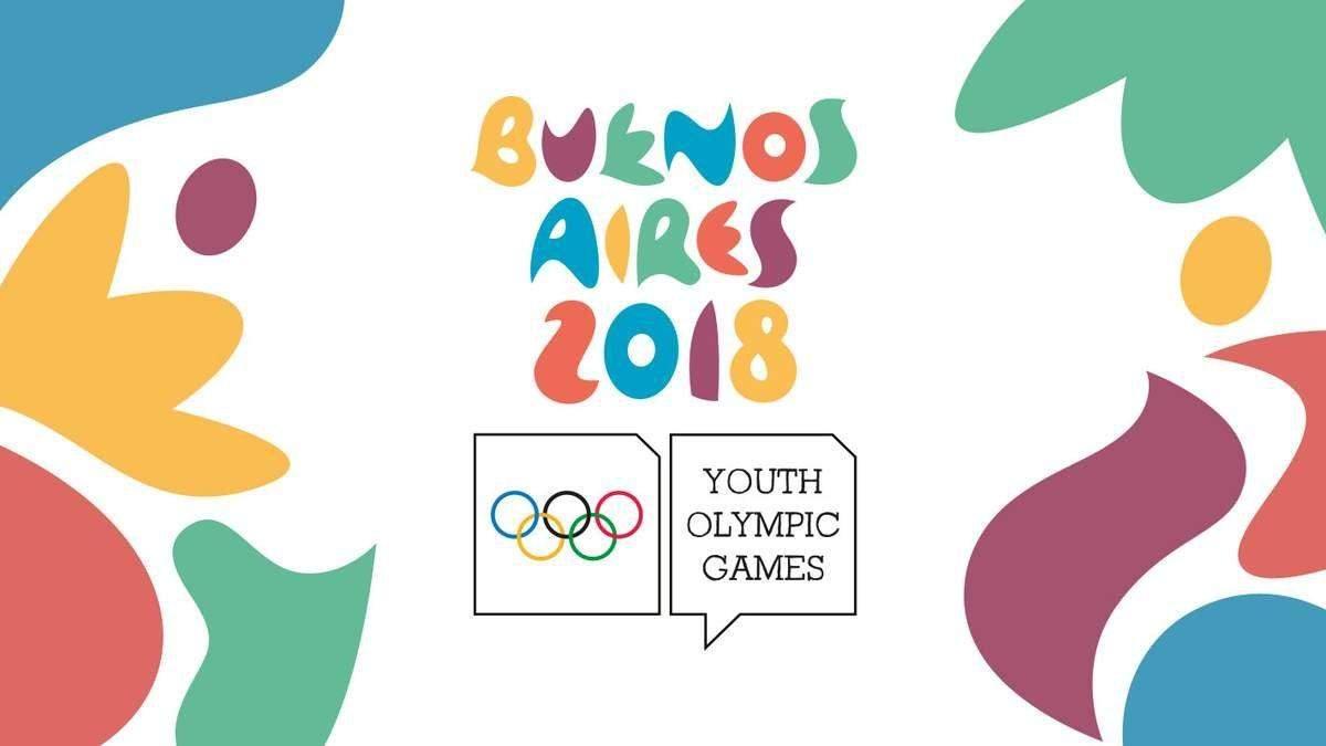 Стало відомо, хто покаже виступи українців на Юнацькій Олімпіаді-2018