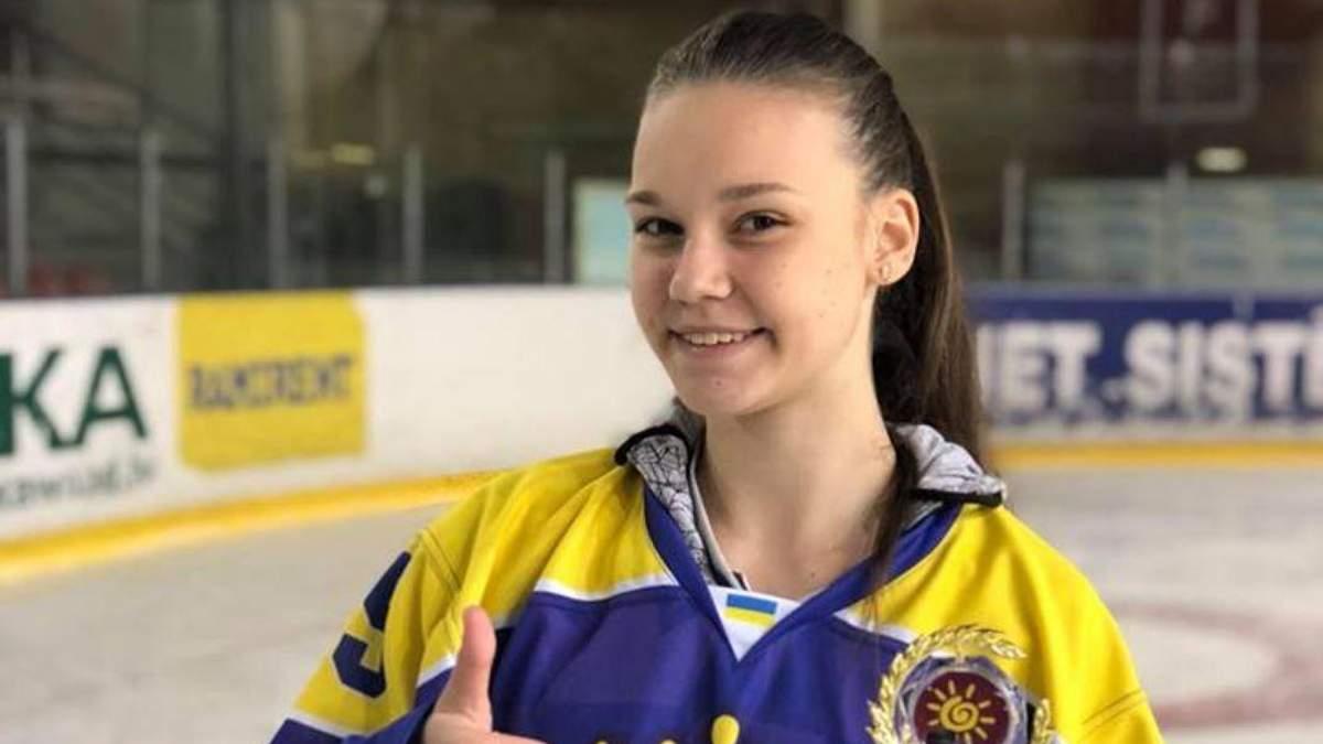 Впервые в мужском чемпионате Украины по хоккею будет выступать девушка