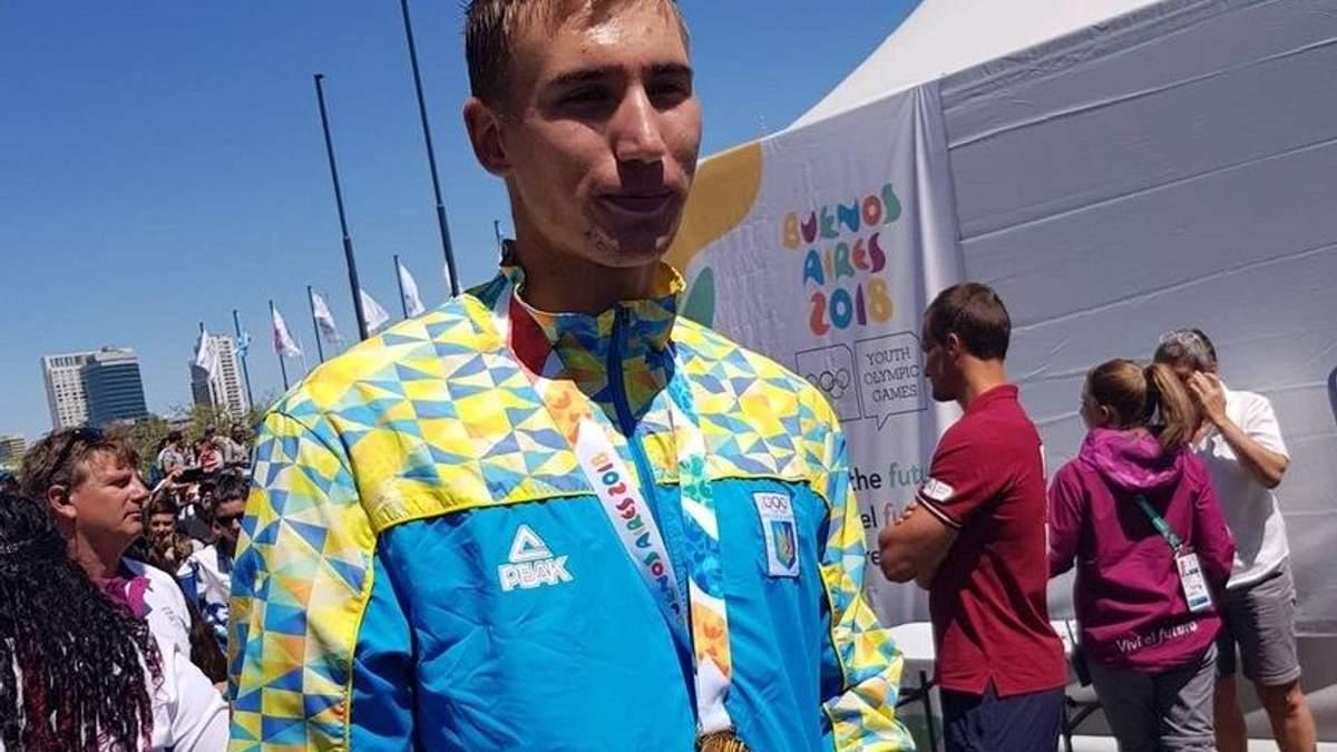 Як гімн України лунав на юнацьких Олімпійських іграх в Аргентині: відео